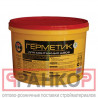 Герметик акриловый (мастика) для нар/внутр работ белый 15 кг