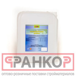 ТЕКС ОПТИМУМ грунт проникающий (10кг)