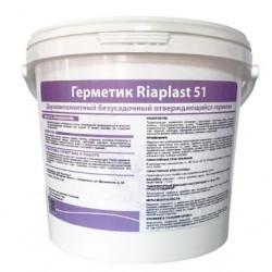 Двухкомпонентный безусадочный отверждающийся герметик  «Riaplast 51»