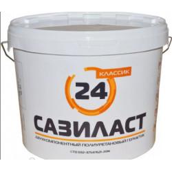 Герметик полиуретановый САЗИЛАСТ 24