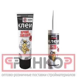 Текс ТЕКС ПРОФИ краска вододисперсионная для детских комнат и спален, база А - 1,8 л