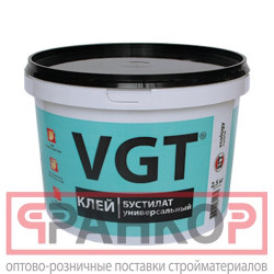 Текс ТЕКС ПРОФИ краска вододисперсионная для детских комнат и спален, база D - 4,5 л