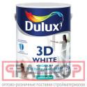 DULUX 3D WHITE краска для потолка и стен на основе мрамора