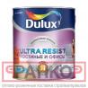 DULUX ULTRA RESIST ГОСТИНЫЕ И ОФИСЫ краска, матовая база BW - 2,5 л