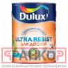 DULUX Краска для детских комнат ULTRA RESIST, матовая база BW 2,5 л