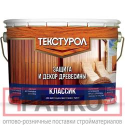 """Огнебиозащитный пропиточный состав для  дерева """"Аквест -01Д"""" ПРОФИ 10 кг"""