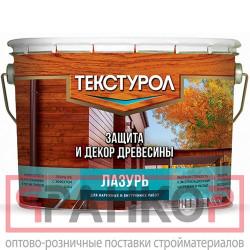 Грунтовка укрывная Аквест-3 белая 7кг