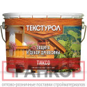 Текстурол тиксо деревозащитное средство Тик 10л