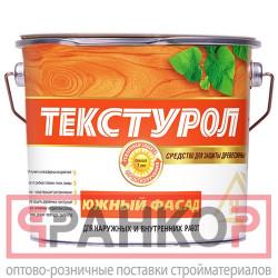 Краска моющаяся Аквест — 7 мастер база C (под колеровку) 13 кг