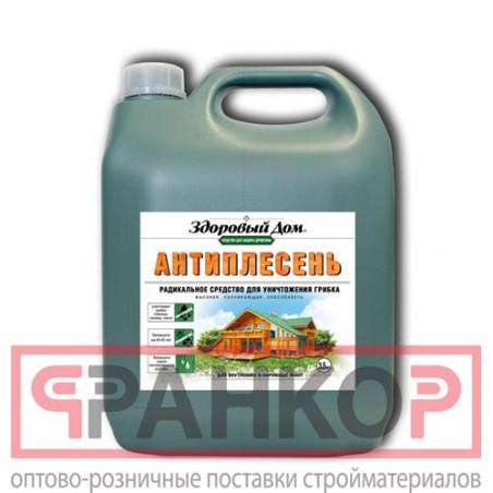 Краска моющаяся Аквест — 7 мастер супербелая, база A (под полеровку) 45 кг