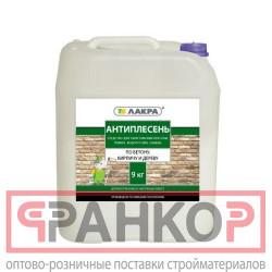 Аквест -  ВДАК — 1190 база С (под колеровку) 6,5 кг