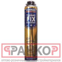Антивысол Аквест-23 (жидкость) 32 кг