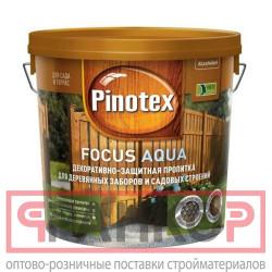 Краска ARTEL ВД-АК для потолков супербелая FS-11, 3 кг