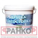Краска Акрилит-204СБ влагостойкая супербелая 5 л