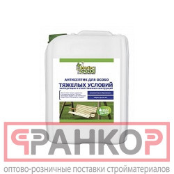 Feidal innenlatex matt супербелая морозостойкая 2,5 л