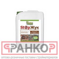 Feidal acryl  fassadenfarbe супербелая морозостойкая 10 л