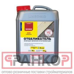 Acryl seidenmatt  0,75 л
