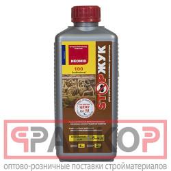 Acryl parkettlack матовый 10 л