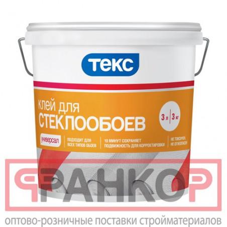ПУФАС GOLD STAR PUFASIL Краска фасадная силиконовая мороз. (1л) образец Россия