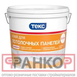 ПУФАС Краска влагостойкая белая Decoself мороз. (16,2л25,1кг) (КВ) Россия