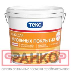 ПУФАС Краска влагостойкая белая Decoself мороз. (40кг) (КВ) Россия