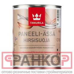 ПУФАС GOLD STAR 45 Эмаль акриловая супербелая полуглянц. мороз. (2,7л3,5кг) Россия