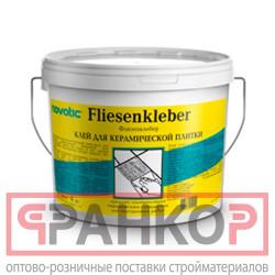 ПУФАС Краска для стен и потолков Decoself мороз. (16,2л25,4кг) (СП) Россия