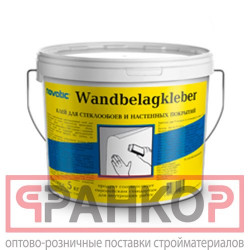 ПУФАС Краска для стен и потолков Decoself мороз. (10л15,68кг) (СП) Россия