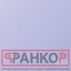ПУФАС Грунтовка для повышения адгезии Бетоконтакт для внутренних работ мороз. (26кг) Россия