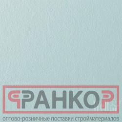 ПУФАС Грунтовка для повышения адгезии Бетоконтакт для внутренних работ мороз. (15кг) Россия