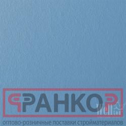ПУФАС Грунтовка для повышения адгезии Бетоконтакт для внутренних работ мороз. (5кг) Россия