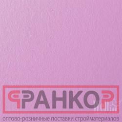 ПУФАС Грунтовка для повышения адгезии Бетоконтакт БК-Ф для наруж.и внутр. работ мороз. (15кг) Россия