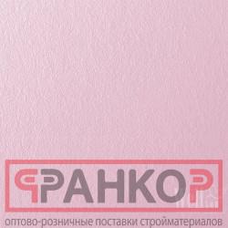 ПУФАС Грунтовка пропиточная мороз. (5л5кг) (ГП) Россия (зеленая этикетка)