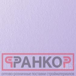 ПУФАС Грунтовка-КОНЦЕНТРАТ 1:6 влагозащитная мороз. (10л10кг) (ГВ) Россия
