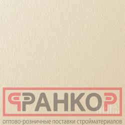 ПУФАС Грунтовка-КОНЦЕНТРАТ 1:6 влагозащитная мороз. (1л1кг) (ГВ) Россия