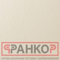 ПУФАС Грунтовка-КОНЦЕНТРАТ 1:6 влагозащитная мороз. (2,5л2,5кг) (ГВ) Россия