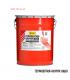 Гермобутилкаучук НАНО 20 кг белый