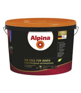 Краска водно-дисперсионная для внутренних работ Alpina die Edle fuer Innen / Благородная интерьерная База 1, 10 л