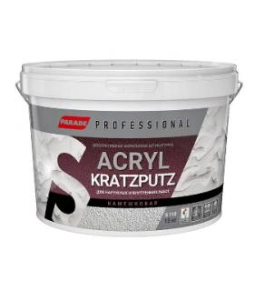 Декор штукатурка камешковая  PARADE Professional Acryl KRATZPUTZ S110 K2,0 15кг