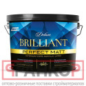 Краска интерьерная PARADE DELUXE Brilliant  perfect matt  База А 0