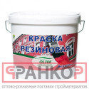 Краска Акрилит-115 Эластичная 1 л