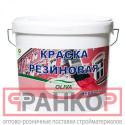 Краска Акрилит-115 Эластичная 33 л
