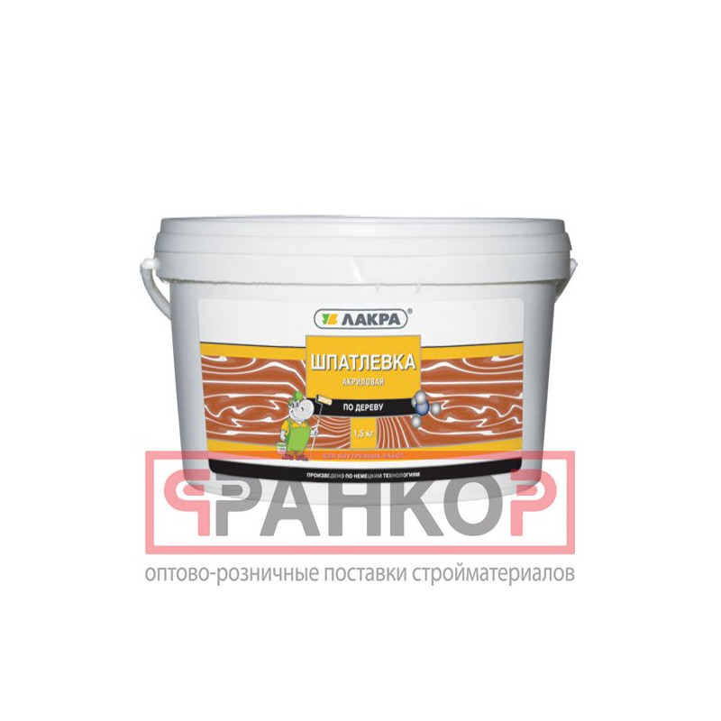 Краска фасадная классик белая 1,4 кг