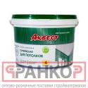 Краска для потолков Аквест — 4 Стандарт (супербелая) 14 кг