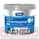 ТЕКС ПРОФИ краска акрилатно латексная интерьерная супербелая (1