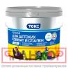Текс ТЕКС ПРОФИ краска акрилатно латексная для спален и детских - 4,5 л