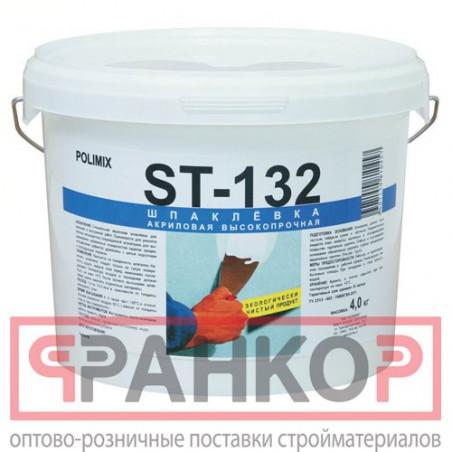 Краска силиконовая для фасадных работ матовая 45 кг