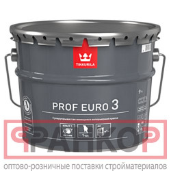 Эмаль ПФ-115 Лакра Кофе с мол. 2,8кг