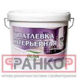 Ecoroom Краска резиновая супербелая трещиностойкая 45 кг