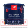 Tikkurila TIKKURILA EURO POWER 7 краска моющаяся для стен и потолка, баз А - 0,9 л